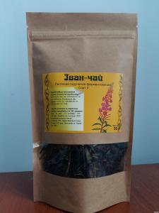 Іван-чай ферментований, сорт 2
