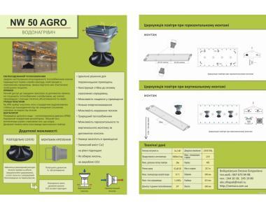 Тепловентилятор AGRO 50
