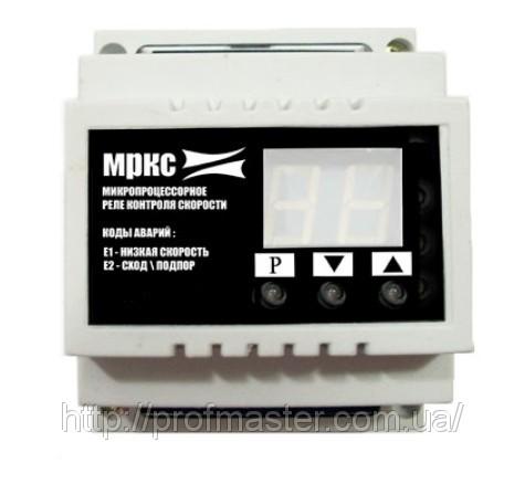 Реле контролю швидкості (РКС) МРКС-1, прилад, пристрій контролю швидкості МРКС-2, транспортера