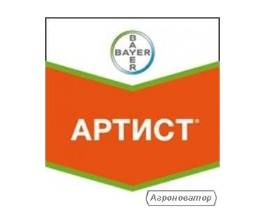 Гербіцид Артист 41,5 WG (Bayer Crop Science)