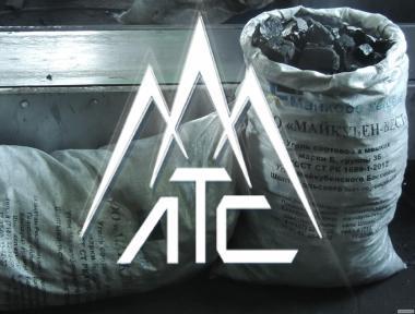 Кам'яне вугілля з Казахстану в мішках