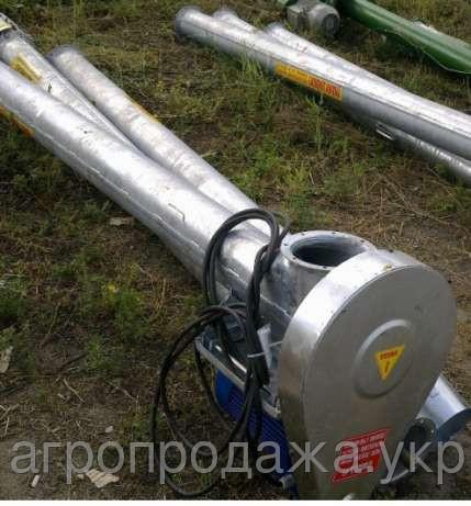 Погрузчик загрузчик шнековый Сul MET для перегрузки зерна