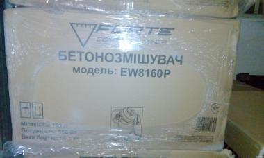 Продам бетономешалки
