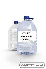 Продам питьевой спирт Люкс 96.6% Украина