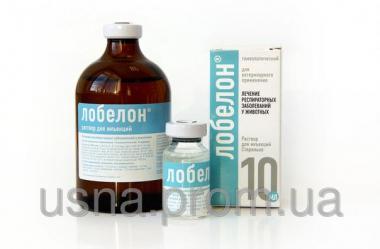 Лобелон р-р для инъекций (1 фл. х 100 мл)