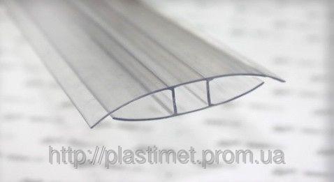 НР — профіль з'єднуючий  6 мм довжина 6 м