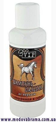 Шампунь для лошадей от перхоти (ЗОО-VIP, Веда)