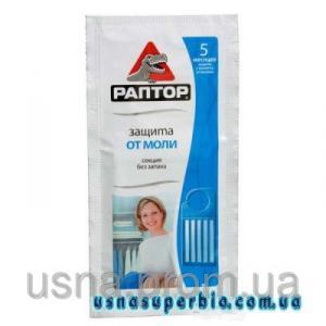 РАПТОР от моли без запаха (пакет-секция дисплей), 1 пак.