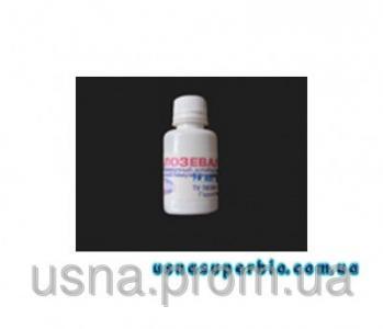 Лозеваль імуномодулятор -антибіотик для тварин, ор. (1 фл.х10 мл)