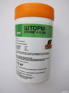 Родентицид Шторм (STORM 4G BB), д. в. флокумафен (0,005%).вир. BASF