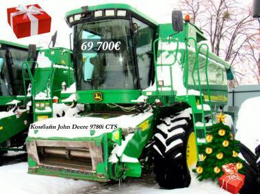 Комбайн John Deere 9780i CTS (2006)
