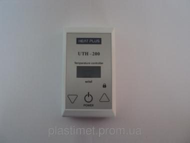 Термостат UTH-200 (белый, серебряный, золотой)