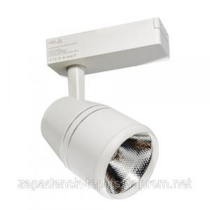 Трековый LED светильник VL-COB-206L 20W белый/черный