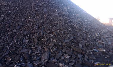 Продажа каменного угля населению и организациям.