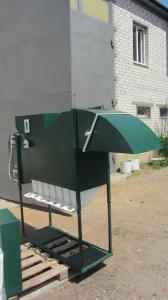 Сепаратор для зерна ІСМ-10