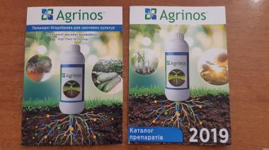 Природные биоудобрения Agrinos (USA)