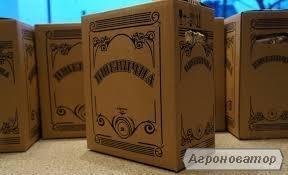 от 1 упаковки - 260 грн от 5 упаковок - 250 грн от 20 упаковок - 240 г