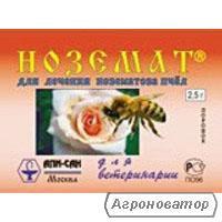 Ноземат( 2,5гр. на 10доз.) Апи-Сан