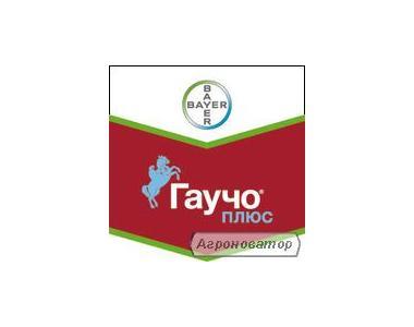 Протравитель Гаучо Плюс Bayer