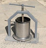 Пресс для сока ручной 14 л (нержавейка)