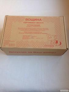 """Вощина """"Дадан"""" в ТВЕРДОЙ упаковке от производителя"""