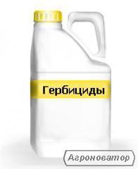 Гербіцид Дуал Голд