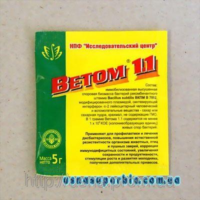 Ветом 1.1 (Vetom 1.1), НПФ ІЦ, Росія (5 г)
