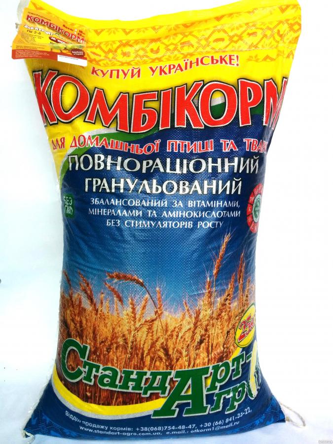 Комбикорм ФИНИШ  от 60 до 120 кг. (откорм), сырой протеин 16.03%