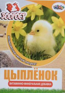 БМВД для цыплят 20 %