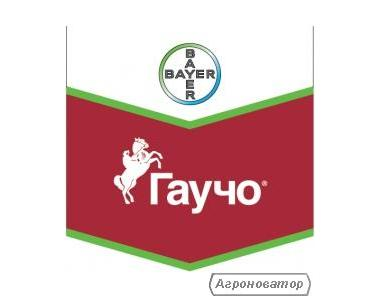 Протруювач Гаучо (Bayer Crop Science)