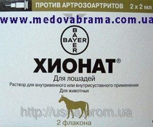 Хіонат (Hyonate) для лікування суглобів коней і собак (2 х 2мл)