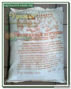 Вапнякове борошно, 0-5 мм,(CaCO3 + MgCO3 > 90%), від 10 тон.