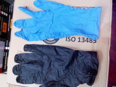 рукавички нітрилові
