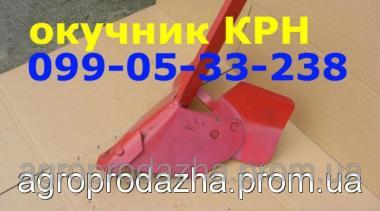 Культиватор навесной КРН-5.6