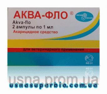 Аква-фло -1амп на 10 семей