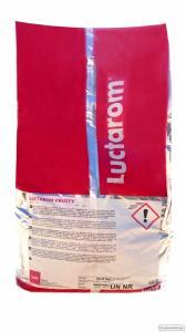 Ароматизатор - Молоко и ваниль продажа от 1 кг.