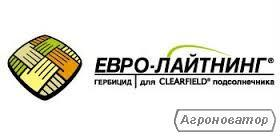 Гербіцид Євро-лайтінг, д. в. імазапір 15 г/л + імазамокс 33 г/л