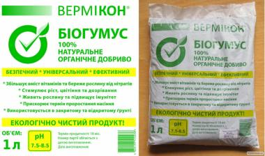 Універсальне органічне добриво - Біогумус Вермикон®, 1 літр