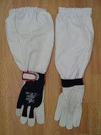 Перчатки пчеловода защитные с нарукавниками кожаные вставка черная, красная, желтая (р L)