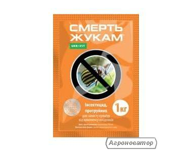 Инсектицид Смерть жукам (Укравит)