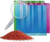 Полікарбонат сотовий (стільниковий) Carboglass колір  6000х2100х8 мм