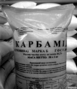 Карбамід (сечовина) 46,2% азоту