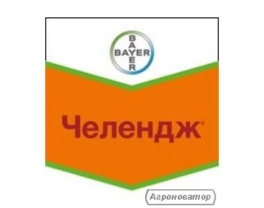 Гербіцид Челендж 600 SC (Bayer Crop Science)