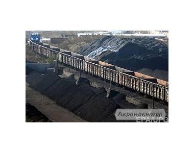 Уголь Для Кирпичных Заводов