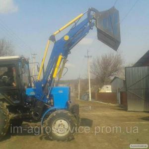 Купить фронтальные погрузчики на МТЗ или ЮМЗ с доставкой по Украине