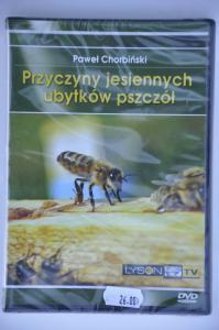 Литература, справочники АПК