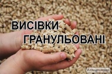Отруби пшеничные (гранулированные)