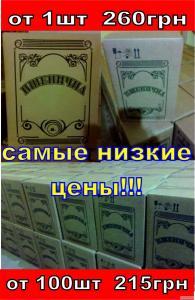 Горілка пшенична 10 літрів, Коньяк, Віскі, Єльцин, Фінляндія, Абсолют