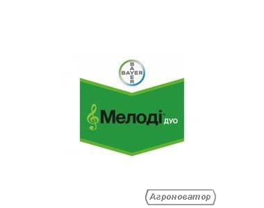 Фунгіцид Мелоді Дуо (Bayer Crop Science)
