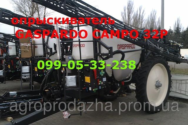 Опрыскиватель прицепной GASPARDO Campo 32P/24